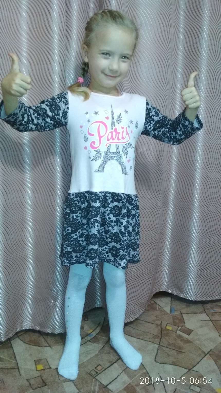 """Купила платье """"Париж"""", цена и качество порадовали."""